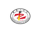 中原工学院服装艺术培训中心